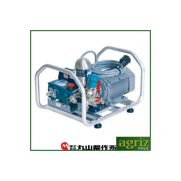 動力噴霧器 電動 動力噴霧器 丸山製作所 モーターセット動噴 MS415MC-1-200V/60Hz
