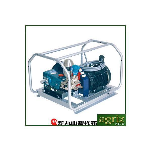 動力噴霧器 電動 動力噴霧器 丸山製作所 モーターセット動噴 MS615MC-1-200V/60Hz