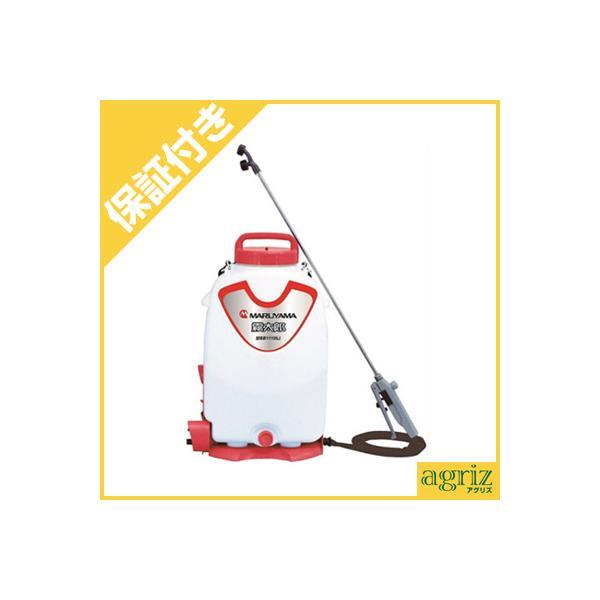 (プレミア保証付き)丸山製作所 バッテリー噴霧器 MSB1110Li 霧太郎(充電式・背負式・動噴)