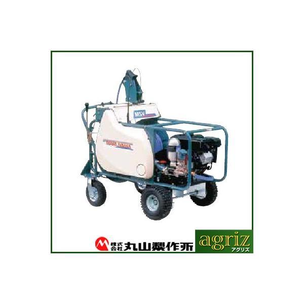 動力噴霧器 エンジン式 動力噴霧器 丸山製作所 自走セット動噴 MSV415L-1(8.5)