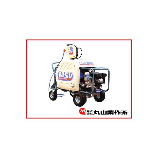 動力噴霧器 エンジン式 動力噴霧器 丸山製作所 自走 セット動噴 MSV415R2SL(8.5)