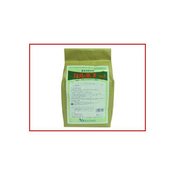(農薬)カルホス粉剤 3kg(園芸用 殺虫剤)