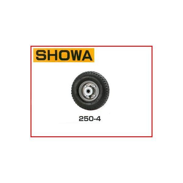 昭和 チューブタイヤ 350-5 (ホイル:アルミ製) 運搬用品アタッチメント
