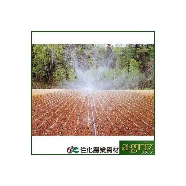 潅水チューブ スミレイン 潅水チューブ 住化農業資材 スミレイン 40HD 55m巻  (高畝用) 潅水チューブ 灌水チューブ