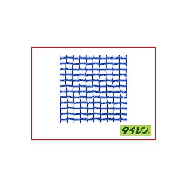 三菱化学のポリエチレン使用 タイレン 防風ネット 4mm目合 青 4.0×50m 遮光率21% ロープ有 農業資材 園芸用品 家庭菜園 防風網|agriz