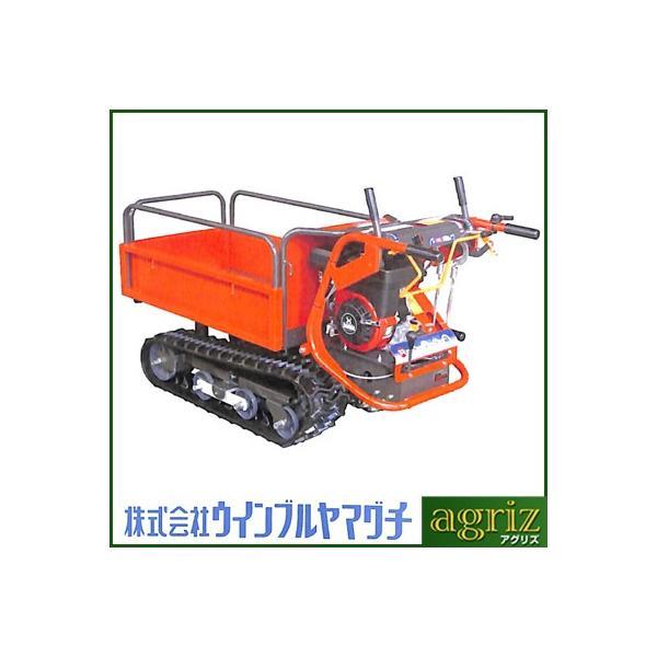 ウインブルヤマグチ クローラー運搬車 PX41 (スティック式サイドクラッチレバー)(三方枠スライド)(最大積載400kg)(手動ダンプ)