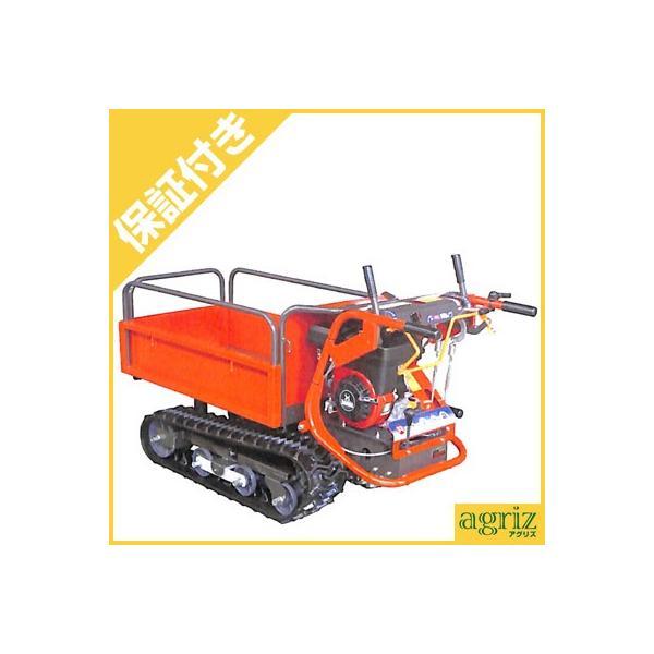 (プレミア保証プラス付) ウインブルヤマグチ クローラー運搬車 PX41 (スティックレバー式サイドクラッチ)(三方枠スライド)(最大400kg)