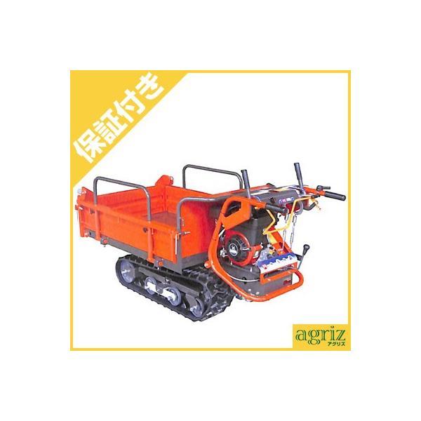 (プレミア保証プラス付) ウインブルヤマグチ クローラー運搬車 PX42 (スティック式サイドクラッチ)(三方開閉)(400kg)(手動ダンプ)