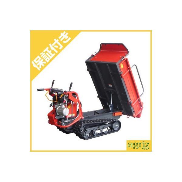 (プレミア保証プラス付) ウインブルヤマグチ クローラー運搬車 PX43D (三方開閉)(油圧ダンプ)(横ドア水平ロック)(400kg)