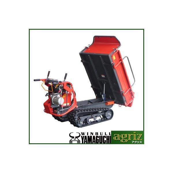 ウインブルヤマグチ クローラー運搬車 PX43DE (三方開閉)(油圧ダンプ)(横ドア水平ロック)(最大400kg) 自己充電型セル付