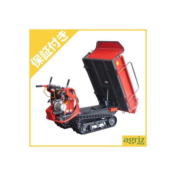 (プレミア保証プラス付) ウインブルヤマグチ クローラー運搬車 PX43DE (三方開閉)(油圧ダンプ)(横ドア水平)(400kg) セル付