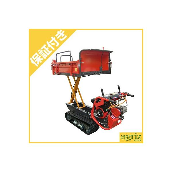 (プレミア保証プラス付) ウインブルヤマグチ クローラー運搬車 PX43L (三方開閉)(油圧リフトorダンプ)(横ドア水平)(400kg)