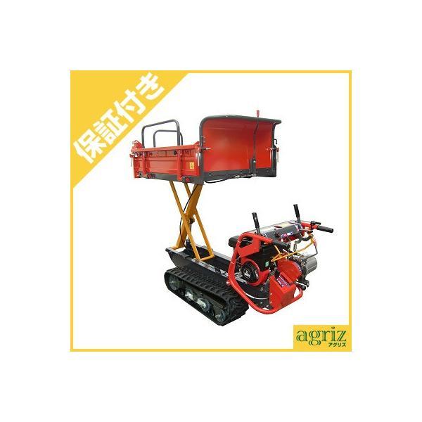 (プレミア保証プラス付) ウインブルヤマグチ クローラー運搬車 PX43LE (三方開閉)(油圧リフトorダンプ)(横ドア水平)(400kg) セル