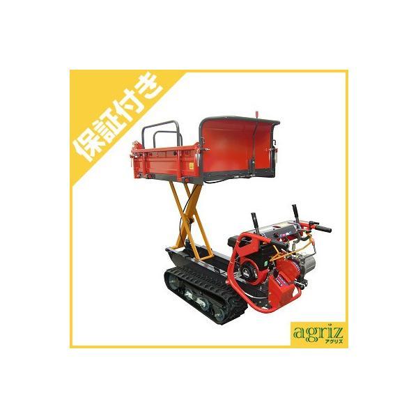 (プレミア保証プラス付) ウインブルヤマグチ クローラー運搬車 PX43LS (三方開閉)(油圧リフトorダンプ)(横ドア水平)(400kg)