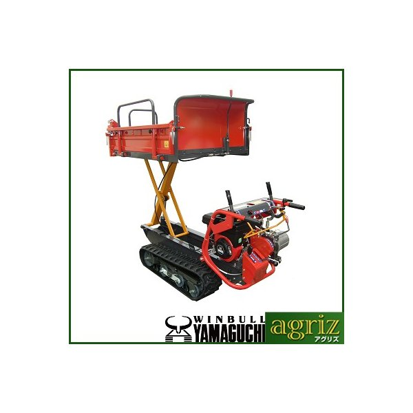 ウインブルヤマグチ クローラー運搬車 PX43LSE (三方開閉)(油圧リフトorダンプ)(横ドア水平)(400kg) 自己充電セル付