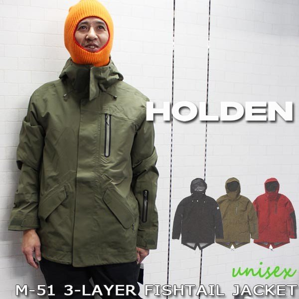 Holden Fishtail Jacket
