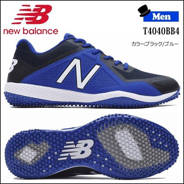 8ddd3e45d2cef 野球 トレーニングシューズ 一般用 ターフトレーニング ニューバランス New Balance T4040BB4 2E ブラック/ブルーの