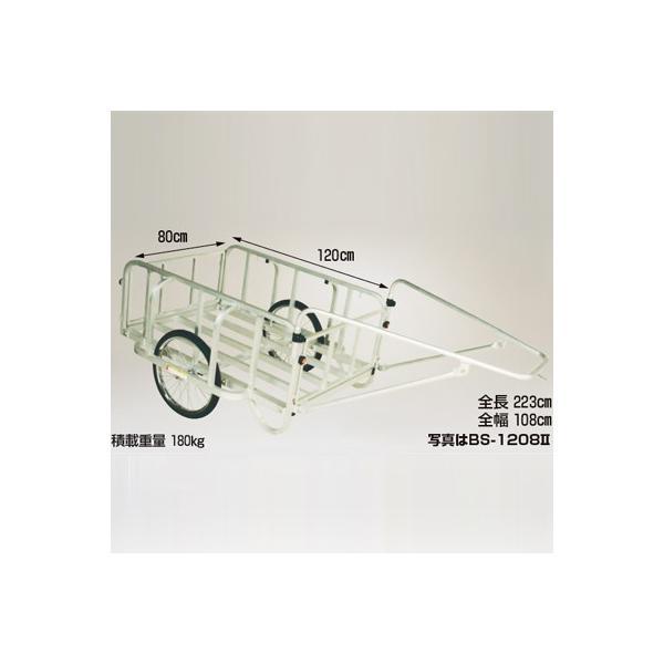 ハラックス 輪太郎  BS-1208I II アルミ製 大型リヤカー