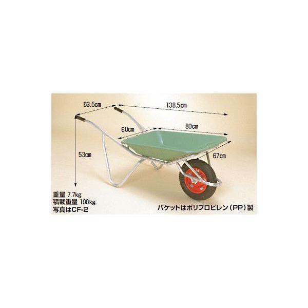 ハラックス アルミ一輪車 プラバケット付(容量約41リットル)  CF-2 (エアータイヤ)