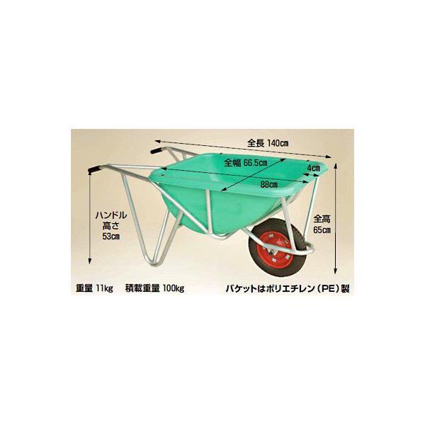 ハラックス アルミ一輪車 深型(容量約110リットル)バケットタイプ  CF-4N(ノーパンクタイヤ)