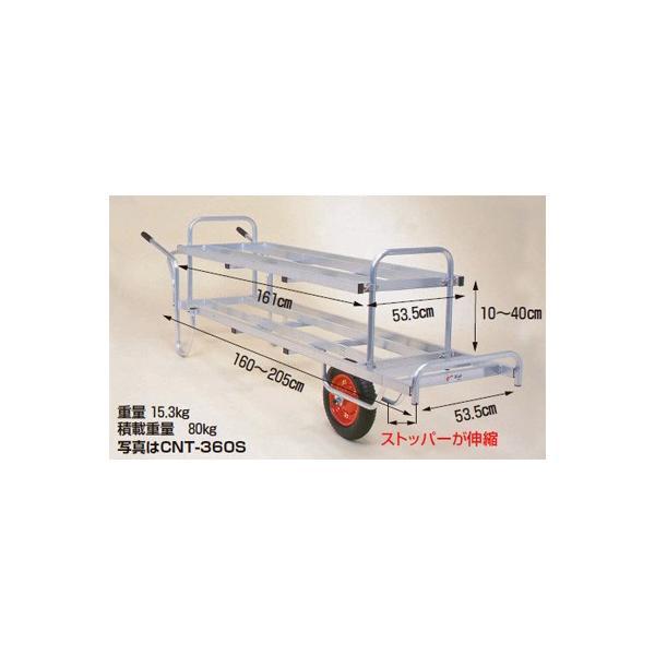 ハラックス コン助 アルミ製 (荷台全面フラット)  CNT-360S (1輪車)