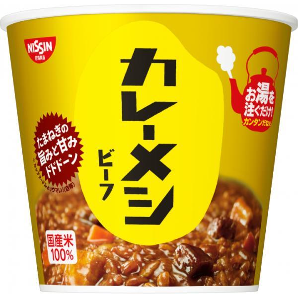 日清食品日清カレーメシビーフ×6食入