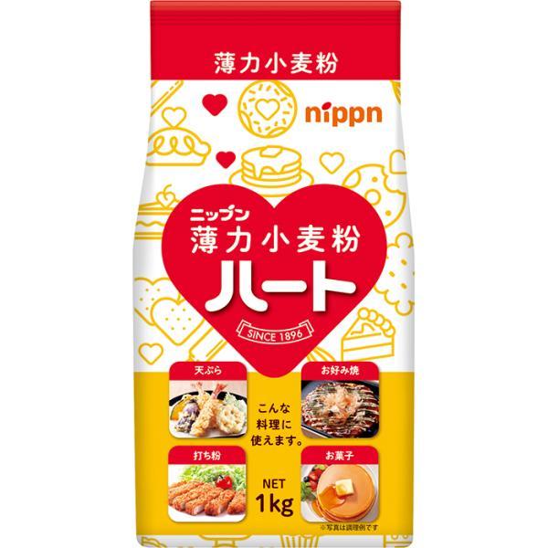 日本製粉 ニップン ハート(薄力小麦粉) 1K X15袋入