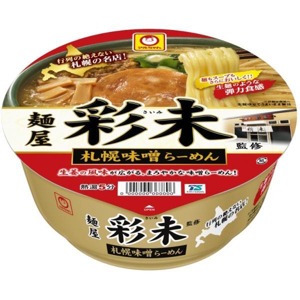 東洋水産 マルちゃん 麺屋 彩未 札幌味噌らーめん ×12食入