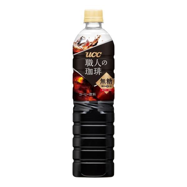 UCC 職人の珈琲 コーヒー 無糖 930mlPET ×12本入|agvege