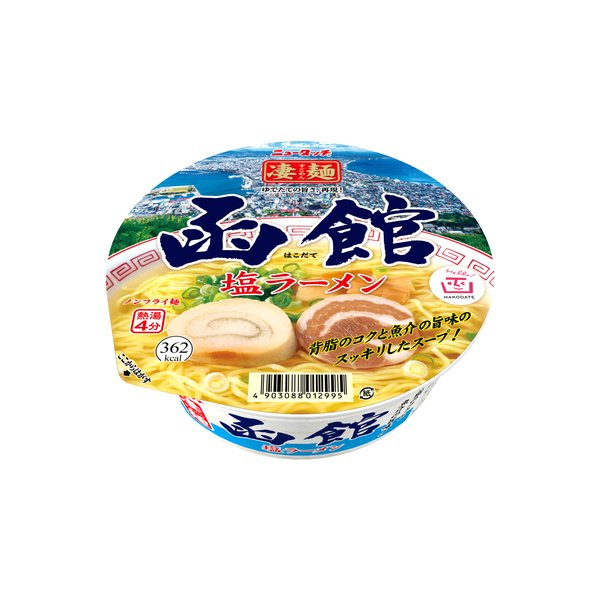 ヤマダイ凄麺函館塩ラーメン×12食入