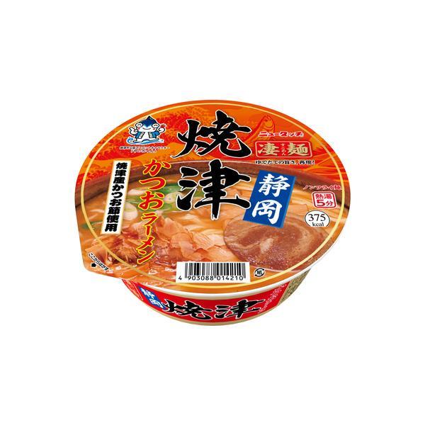 ヤマダイ凄麺静岡焼津かつおラーメン×12食入