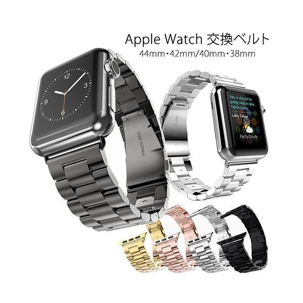 Apple watch series 4 バンド 44mm 42mm 40mm 38mm オシャレ ベルト SERIES3 SERIES2 SERIES1 アップルウォッチ|ahhzee