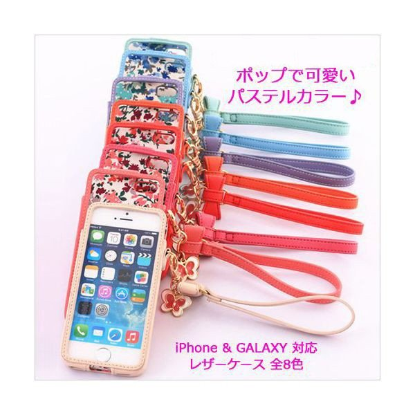 iPhoneSE ケース iPhone5s カバー iPhone5 GALAXY S4 S5 Note3 KLOGI カワイイ スマホケース|ahhzee