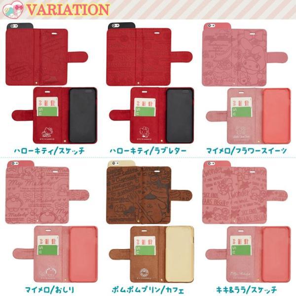 62b20665d7 ... サンリオ iPhone6s/6 手帳型 ケース カバー ポケット キティ マイメロ ポムポムプリン カフェ キキララ A001 ...