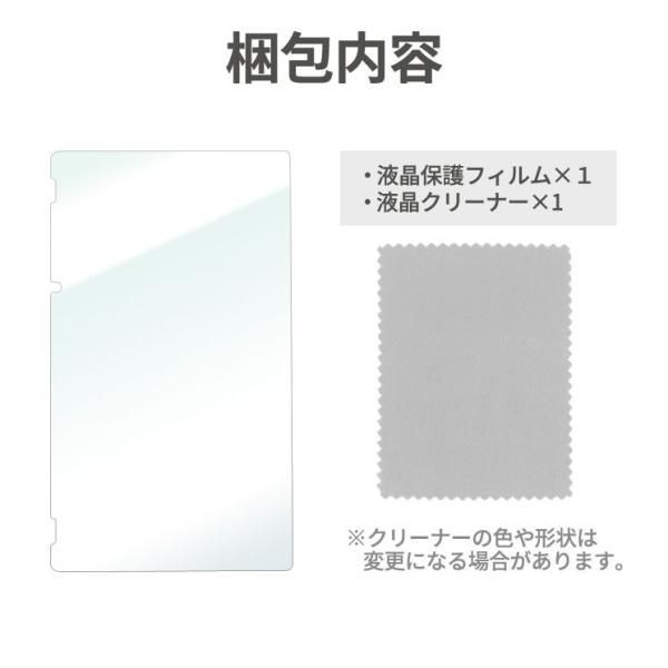 送料無料 Nintendo Switch 液晶保護フィルム ブルーライトカット フィルム シート シール 任天堂 ニンテンドー スイッチ AIF-SWITCH|ai-en|06