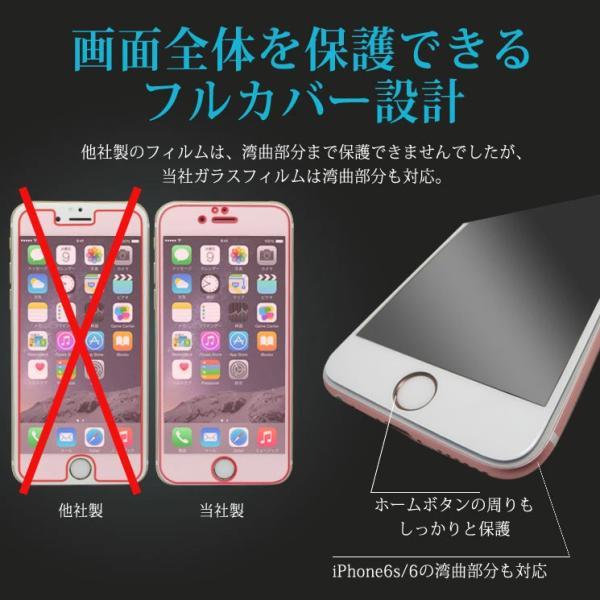 iPhone12mini iPhone12/12Pro/12ProMax ガラスフィルム 全面 曲面 強化ガラス 保護 保護フィルム ガラス iPhone11/XR/11ProMax/XsMax/11Pro/Xs/X/8/7 AIGF-IP|ai-en|05