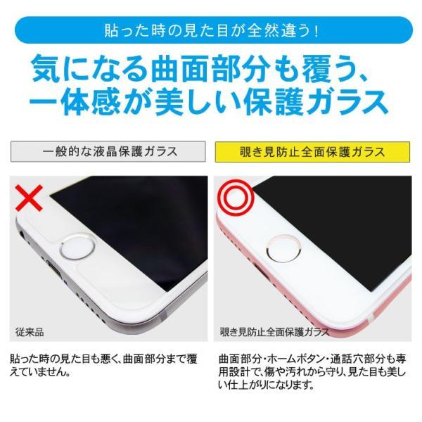 iPhone12mini/iphone12/12Pro/iphone12ProMax/ iPhone11/XR/XsMax/Xs/iPhone8/iPhone8Plus/全面保護 ガラス 覗き見防止 ガラスフィルム 液晶保護 AIGF-NB|ai-en|11
