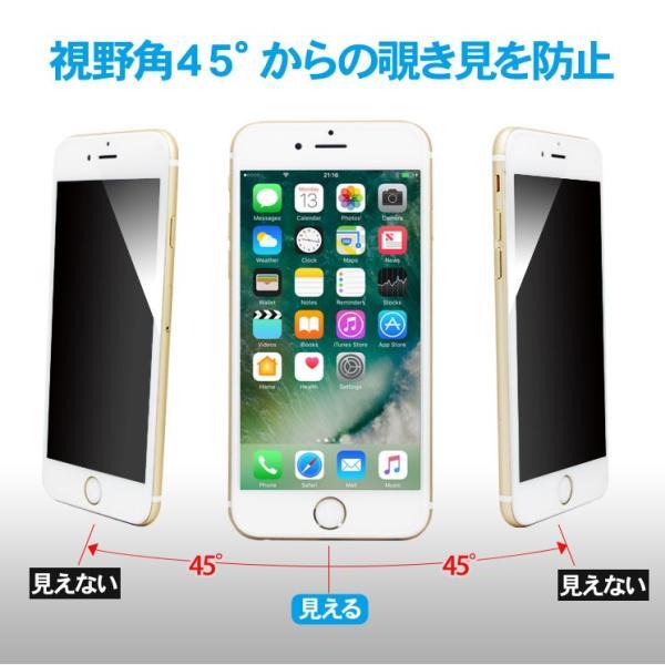 iPhone12mini/iphone12/12Pro/iphone12ProMax/ iPhone11/XR/XsMax/Xs/iPhone8/iPhone8Plus/全面保護 ガラス 覗き見防止 ガラスフィルム 液晶保護 AIGF-NB|ai-en|03