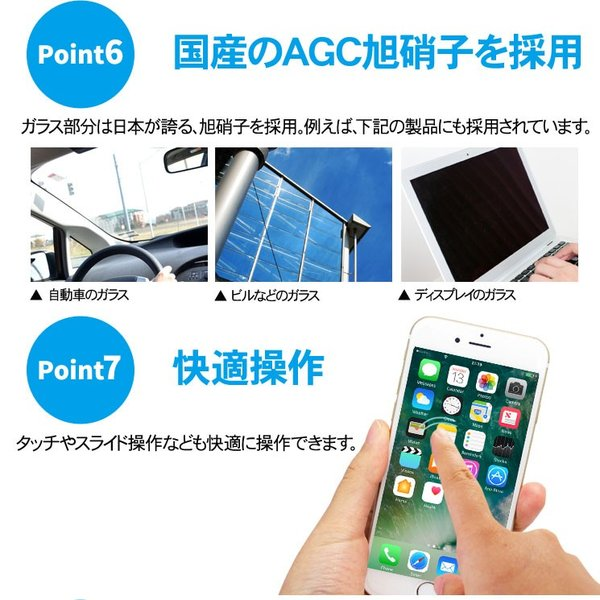 iPhone12mini/iphone12/12Pro/iphone12ProMax/ iPhone11/XR/XsMax/Xs/iPhone8/iPhone8Plus/全面保護 ガラス 覗き見防止 ガラスフィルム 液晶保護 AIGF-NB|ai-en|08