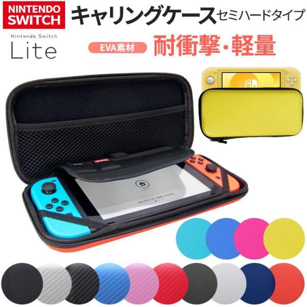 Nintendo Switch ケース 耐衝撃 軽量 シンプル カード収納  AIKC-SWITCH|ai-en