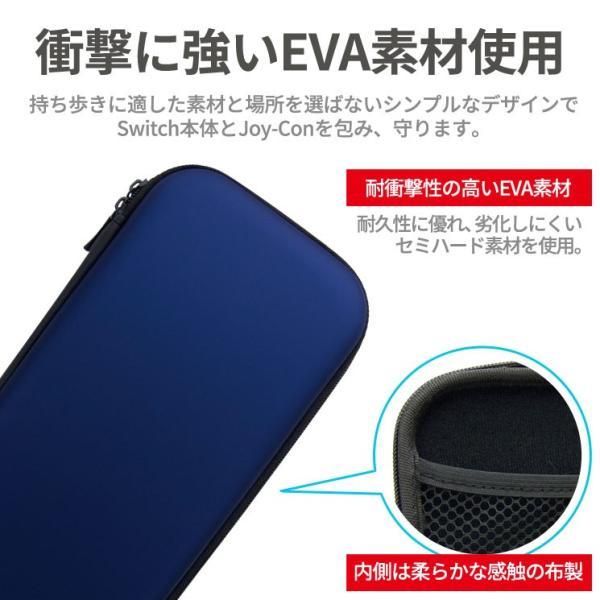Nintendo Switch ケース 耐衝撃 軽量 シンプル カード収納  AIKC-SWITCH|ai-en|02