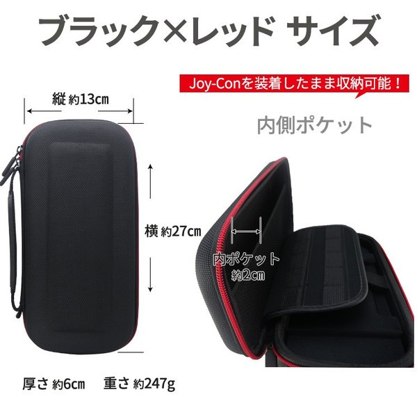 Nintendo Switch ケース 耐衝撃 軽量 シンプル カード収納  AIKC-SWITCH|ai-en|11