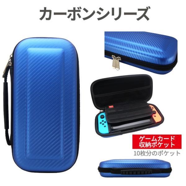 Nintendo Switch ケース 耐衝撃 軽量 シンプル カード収納  AIKC-SWITCH|ai-en|05