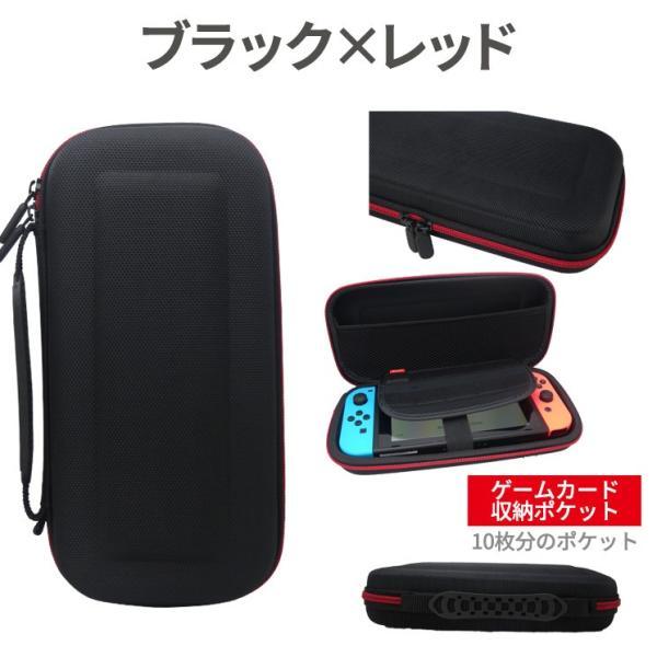 Nintendo Switch ケース 耐衝撃 軽量 シンプル カード収納  AIKC-SWITCH|ai-en|06
