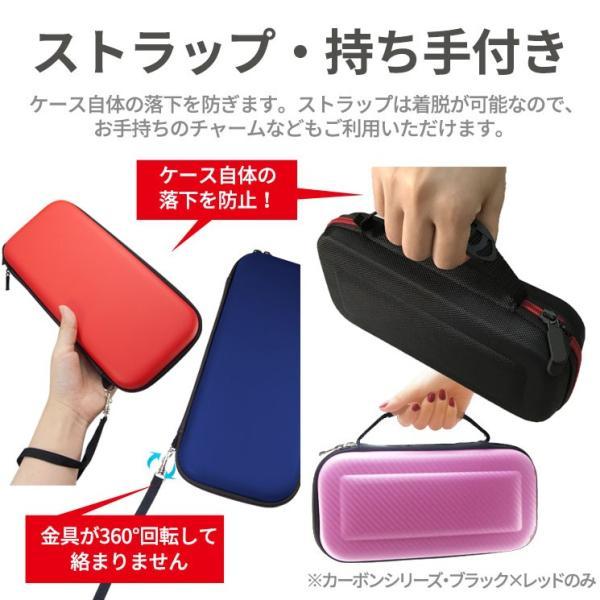 Nintendo Switch ケース 耐衝撃 軽量 シンプル カード収納  AIKC-SWITCH|ai-en|07