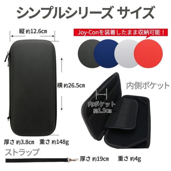 Nintendo Switch ケース 耐衝撃 軽量 シンプル カード収納  AIKC-SWITCH|ai-en|09