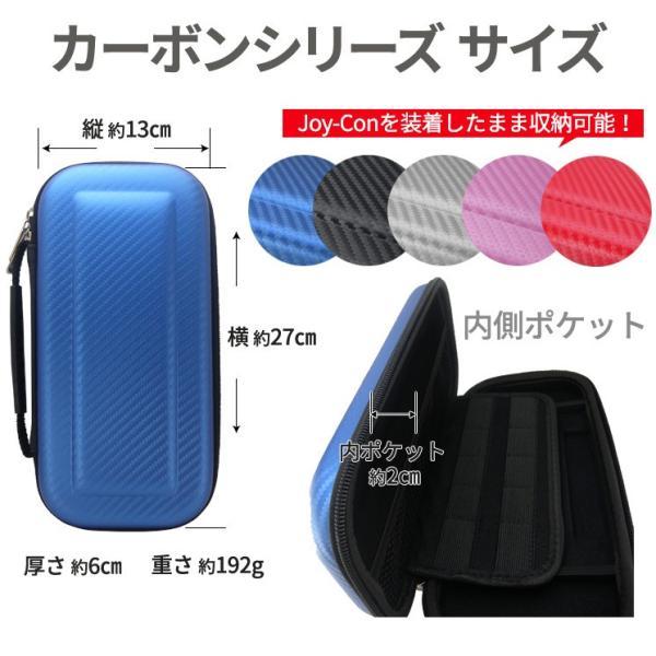 Nintendo Switch ケース 耐衝撃 軽量 シンプル カード収納  AIKC-SWITCH|ai-en|10
