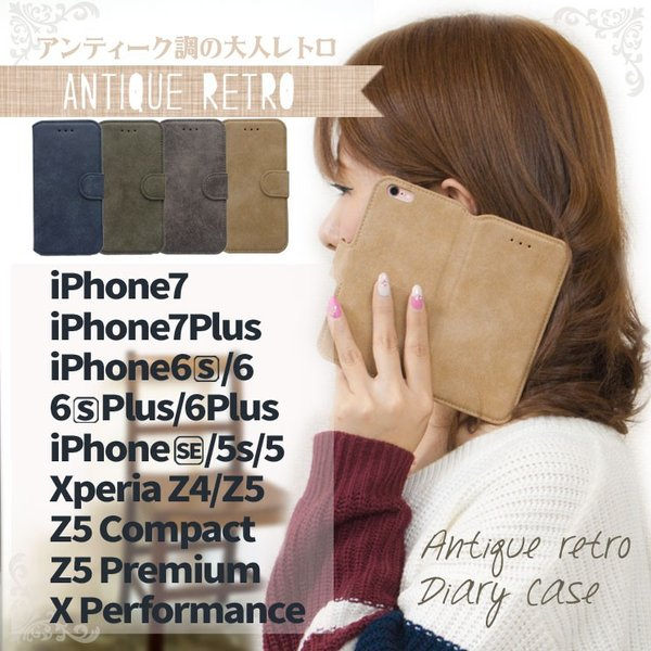 iPhone8/8Plus/iPhone7/7Plus/6s/6/6s Plus/6Plus/SE/5S/5 Xperia Z4/Z5/Premium/X Performance 手帳型 アンティーク 手帳 ケース AITC-ANL|ai-en|01