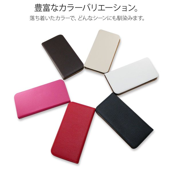 iPhoneXR/XsMax/Xs/X/8/8Plus iPhone7/7Plus/6s/6/SE/5s/5 手帳型カバー シンプル 手帳 ケース ジャケット ダイアリー AITC-SL|ai-en|13
