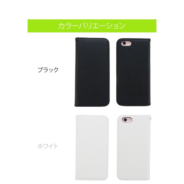 iPhoneXR/XsMax/Xs/X/8/8Plus iPhone7/7Plus/6s/6/SE/5s/5 手帳型カバー シンプル 手帳 ケース ジャケット ダイアリー AITC-SL|ai-en|14